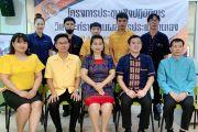 วันที่ 25 กันยายน 2563 นางสาวโยธกา นาบุญ รองผู้อำนวยการฝ่ายวิชาการ และนางสาวจุรีรัตน์ ขินาวัง หัวหน้างานประกันคุณภาพการศึกษา เข้าร่วมการประชุมเชิงปฏิบัติการวิเคราะห์รายงานผลการประเมินตนเอง(Self Assassment Report:SAR) ณ วิทยาลัยเทคนิคนครพนม