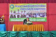 ปฐมนิเทศนักเรียนนักศึกษาและประชุมผู้ปกครอง 2562